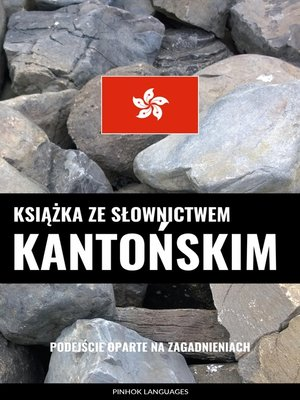 cover image of Książka ze słownictwem kantońskim
