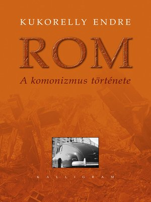 cover image of ROM