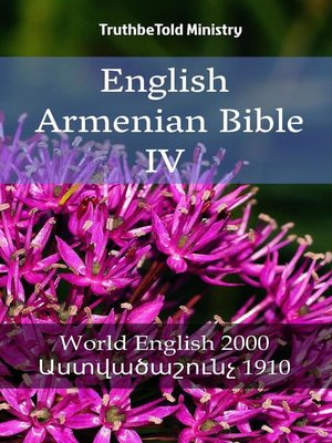 cover image of English Armenian Bible IV