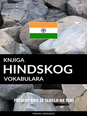 cover image of Knjiga hindskog vokabulara