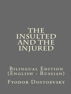 cover image of The Insulted and the Injured