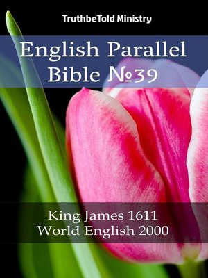 cover image of English Parallel Bible No39