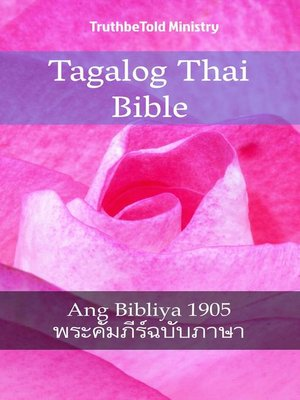 cover image of Tagalog Thai Bible