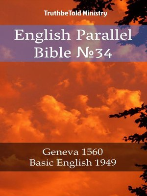 cover image of English Parallel Bible No34