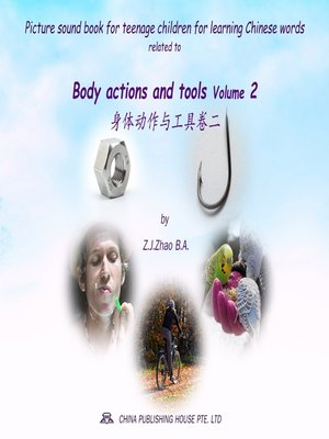 cover image of Picture sound book for teenage children for learning Chinese words related to Body actions and tools Volume 2