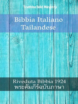 cover image of Bibbia Italiano Tailandese