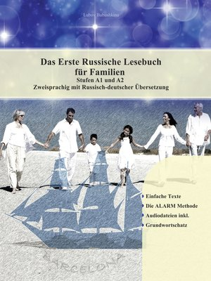 cover image of Das Erste Russische Lesebuch für Familien