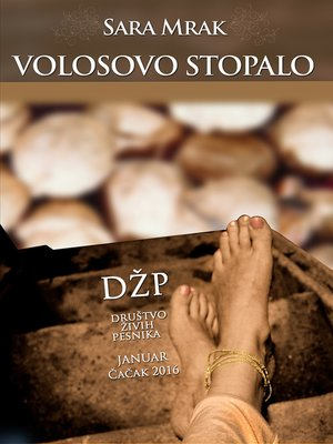 cover image of Volosovo stopalo