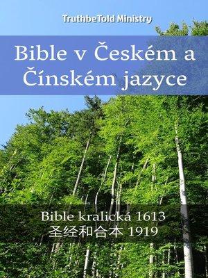 cover image of Bible v Českém a Čínském jazyce