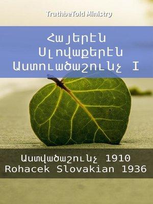 cover image of Հայերէն Սլովաքերէն Աստուածաշունչ I