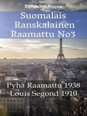 cover image of Suomalais Ranskalainen Raamattu No3