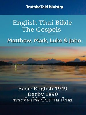 cover image of English Thai Bible--The Gospels--Matthew, Mark, Luke and John