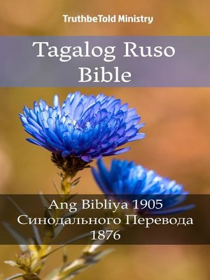 cover image of Tagalog Ruso Bible