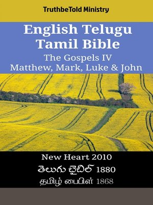 cover image of English Telugu Tamil Bible - The Gospels IV - Matthew, Mark, Luke & John