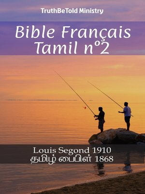 cover image of Bible Français Tamil n°2