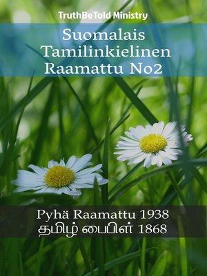 cover image of Suomalais Tamilinkielinen Raamattu No2