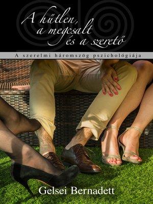 cover image of A hűtlen, a megcsalt és a szerető