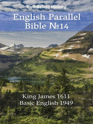 cover image of English Parallel Bible №14