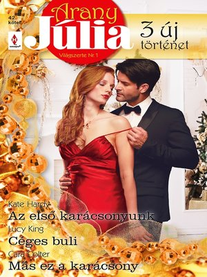 cover image of Az első karácsonyunk, Céges buli, Más ez a karácsony