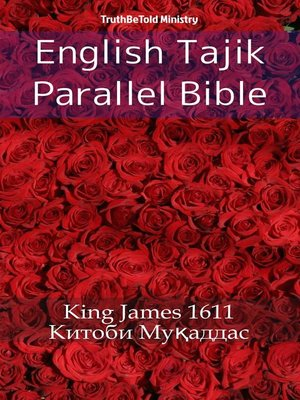 cover image of English Tajik Parallel Bible
