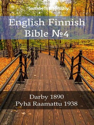 cover image of English Finnish Bible №4