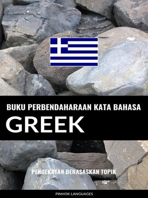 cover image of Buku Perbendaharaan Kata Bahasa Greek
