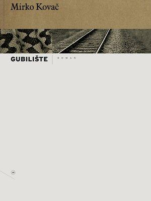 cover image of Gubilište