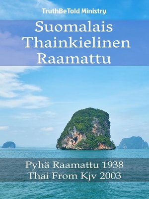 cover image of Suomalais Thainkielinen Raamattu
