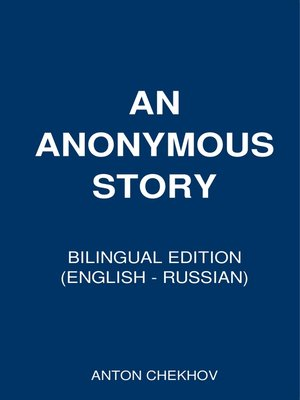 cover image of An Anonymus Story