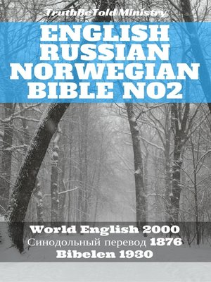cover image of English Russian Norwegian Bible No2