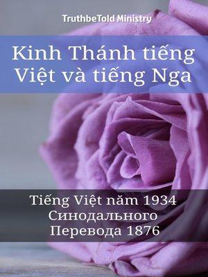 cover image of Kinh Thánh tiếng Việt và tiếng Nga