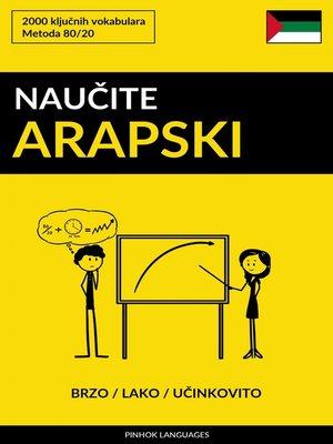 cover image of Naučite Arapski--Brzo / Lako / Učinkovito
