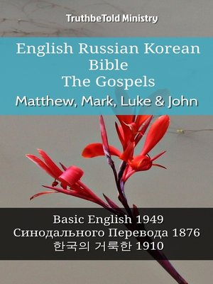 cover image of English Russian Korean Bible--The Gospels--Matthew, Mark, Luke & John