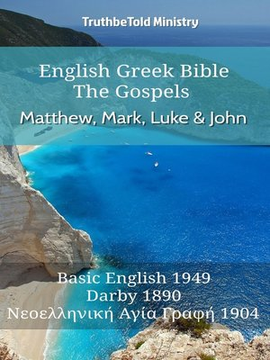 cover image of English Greek Bible--The Gospels--Matthew, Mark, Luke and John