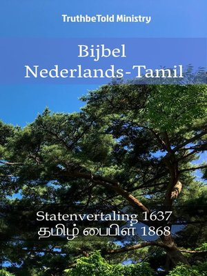 cover image of Bijbel Nederlands-Tamil