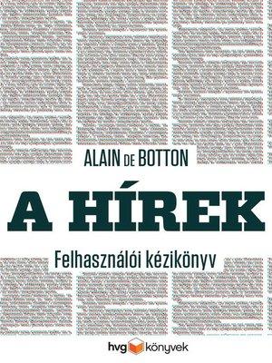 cover image of A hírek
