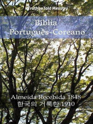 cover image of Bíblia Português-Coreano