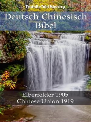 cover image of Deutsch Chinesisch Bibel