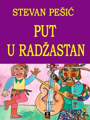 cover image of PUT U RADZASTAN