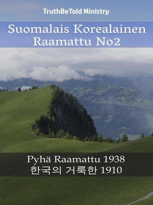 cover image of Suomalais Korealainen Raamattu No2