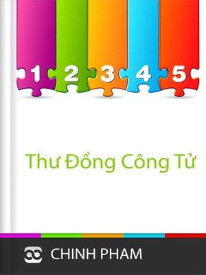 cover image of Thư Đồng Công Tử