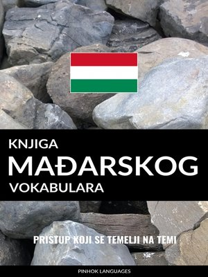 cover image of Knjiga mađarskog vokabulara