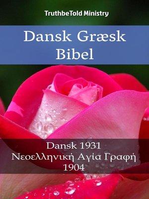 cover image of Dansk Græsk Bibel