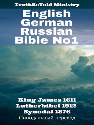 cover image of English German Russian Bible No1