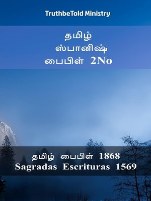 cover image of தமிழ் ஸ்பானிஷ் பைபிள் 2No