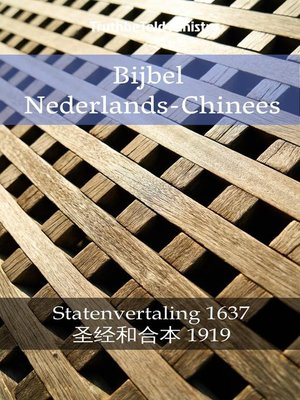 cover image of Bijbel Nederlands-Chinees