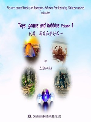 cover image of Picture sound book for teenage children for learning Chinese words related to Toys, games and hobbies Volume 1