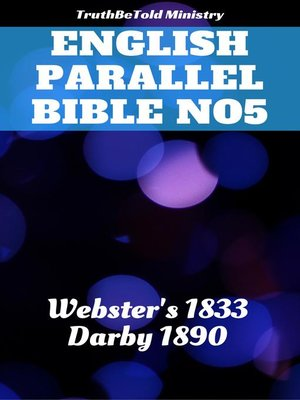 cover image of English Parallel Bible No5
