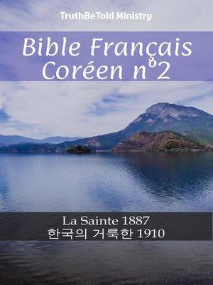 cover image of Bible Français Coréen n°2
