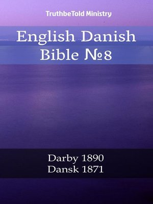 cover image of English Danish Bible №8